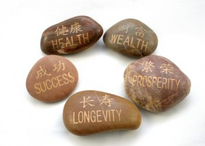 small stones 300x214 Goal Setting   Resources